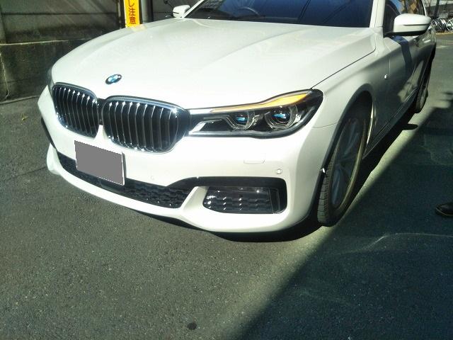 BMW 740i G11