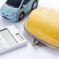 車検の費用と相場
